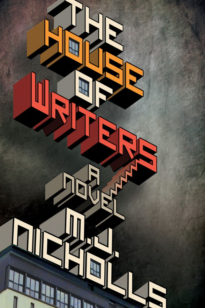 house_of_writers_cover.jpg